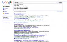 """Google Instant search for """"Boston Trivia."""""""