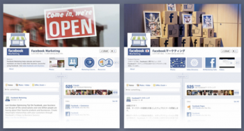 Facebook announced a new Global Pages feature to help international brands around the world deliver social content to their fans in different regions and countries.