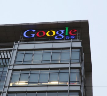 Google+'s growth may not be as dramatic as Google initially reported.